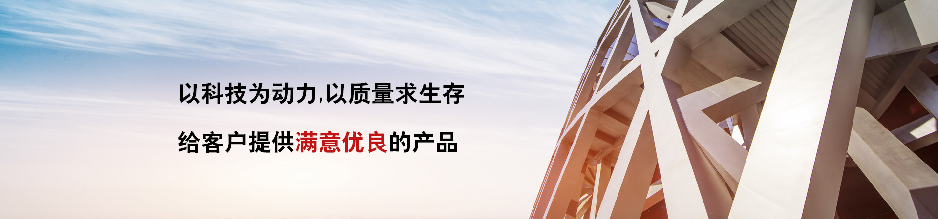 http://www.vestel-tech.cn/data/upload/202003/20200317141856_665.jpg